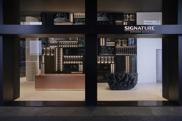 L'ingresso del nuovo showroom di Signature Kitchen Suite a Milano